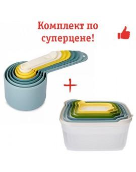 Аксессуары для кухни Joseph Joseph Купить посуду в